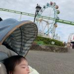 平成30年12月に閉園予定!生後7ヶ月の息子とはじめての「あらかわ遊園」に行ってきました