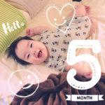 生後5ヶ月にして寝返りがえりも習得!ただ、うつ伏せ寝によるSIDSが心配。