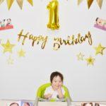 息子が一歳の誕生日を迎えたので飾り付けをしてプチ撮影会